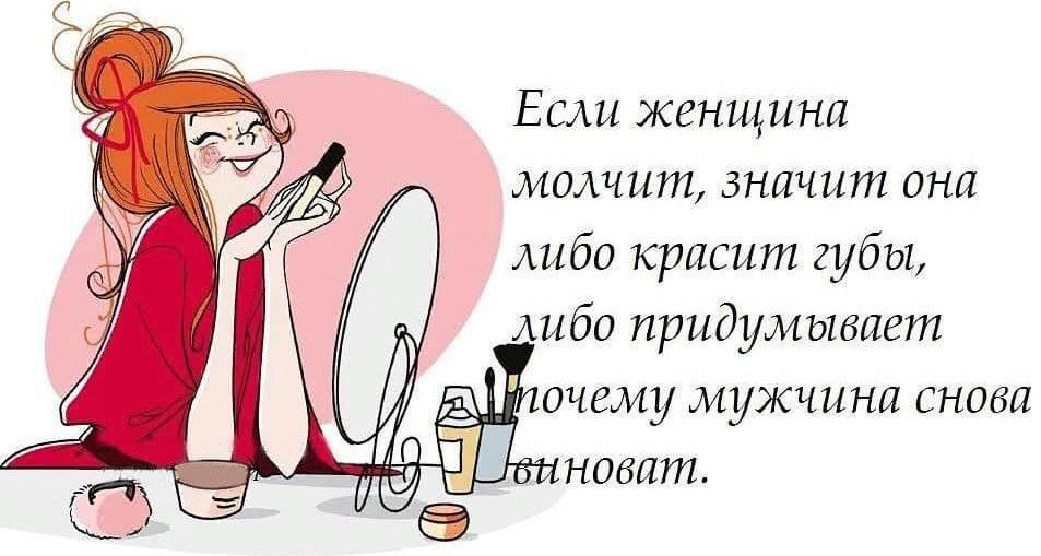 Отзыв о косметике интернет-магазина Космостиль